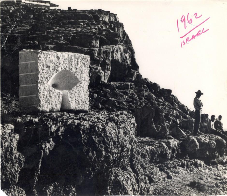 1962 'Yegar Sahaduta' ('Form in Space'), Mitzpe Ramon, Israel