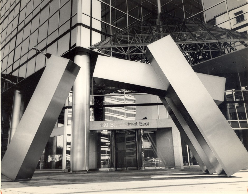 1984 Meeting Place (Toronto)